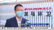 【厦门】思明区:当好企业首席服务官 夺取防疫、发展双胜利