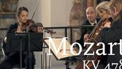 莫扎特 第一钢琴四重奏 W.A. Mozart: Piano Quartet No.1 / KV 478 / Violin Viola Cello Piano