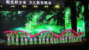 【武冈索尔艺校】2019湖南国际频道《阳光好少年》少儿春节联欢晚会民族舞《茉莉花》表演