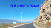 床车自驾游来到云南大理,自驾环洱海东路,欣赏洱海沿途美景