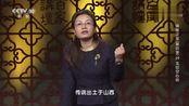 「百家讲坛」秦小篆文字砖