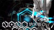 【maimai自制谱/给自己的生贺】[纳米核心]Glimmer-kors k feat.Mayumi Morinaga