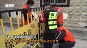 城中村防疫的深圳样本:织牢织密社区防疫防控网,最大限度围合城中村