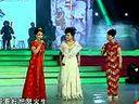 艾丽珍·张秀云·张丽华(评剧)黛诺(选段)花派·新派·谷派(演唱会)中国·北京·本溪