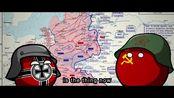 【波兰球】苏德互不侵犯条约(莫洛托夫协议) ~波圈油管大神Kaliningrad General最新力作!