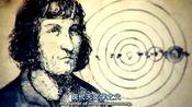 哥白尼的著作《天体运行论》,是对社会产生深远影响的一本书