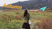 {imwzh}vlog|秋日野餐|生活需要仪式感|滑板溜进荷花池?|一个很无感的指甲填色