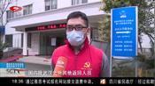 新政策出台!湖北省和武汉市返川人员 实行分区分级分类管理!