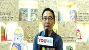 《大侦探福尔摩斯》作者厉河先生亮相中国上海国际童书展