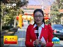 孙鹏董事长当选泰安市第十二届政协委员