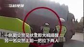 一对母女险被卷入货车底,交警快速反应救下两条生命 via@JSTV荔枝视频