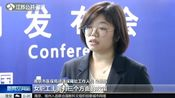 南京:生育保险和职工医保合并 缴费和待遇会变吗? 合并后不增加单位和个人缴费负担