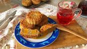 广式双黄莲蓉月饼/莲蓉月饼(自制莲蓉内馅)| 爱可思的小厨房