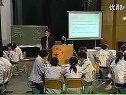 视频: 华维 四年级《小数的性质》全国大赛一等奖获得者_小学数学生本课堂的成功奥秘 24位特级优秀教师.fl