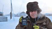 真正的寒冷之地!冬天能到零下70度,知道那里的人怎么上厕所吗?