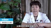 慢性肠胃炎怎么调理?