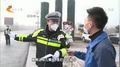 沧州冀J 299VN车主,你的行为成功暖了交警的心,谢谢你的纸条!