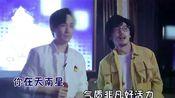 朱一龙:白居过隙乱心曲之海芋恋