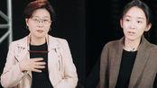 演员请就位朱颜曼滋演完一次没被骂,反而很慌很不自信