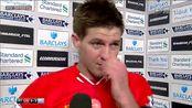 Steven Gerrard post match interview高清