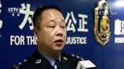 贵州省黔南州公安机关破获多起特大网络贩枪案