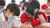 真的开学啦!江西高三、初三时间定了。请按规定做好防护!你们那开学了吗?你期待吗?