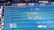 2017年游泳世锦赛女子200米自由泳决赛 世界纪录保持者意大利名将佩莱格里尼逆转夺冠