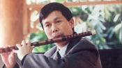 上戏附属戏校19昆班(音乐)〈皂罗袍〉(尾声)昆笛网上教学
