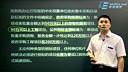 招标师★加QQ:2362604871可以下载全套资料招标师-《招标采购法律法规与政策-精讲班-第8讲:第三章:招标的规定(二)