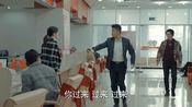 妹妹为了公司要嫁给陈建,江涛辛亏及时赶来