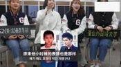 韩国节目: 韩国少女们现在最爱中国小鲜肉, 长得帅又阳光, 希望他们能到韩国演出!