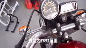 1988年铃木GN250被老外拿来改装!