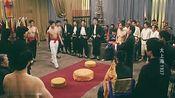 电影:杜月笙门徒怒杀汉奸张啸林 上海青帮开香堂欲三刀六洞杀他