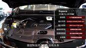 买啥GL8,这车纯进口25万起,7.9秒破百,内饰堪比概念车