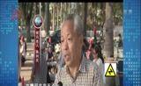 """[新华视点]三亚:""""候鸟""""老人快乐享暖冬"""