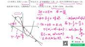 中考数学压轴题不过如此:2019济南27题·坐标变换·角度问题