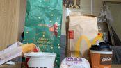 用6块钱在肯德基能买什么?肯德基和麦当劳大比拼,哪家的早餐更好吃更实惠!