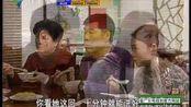 2014.3.30诚叔的禁果(上) 2014年3月30日_ 外来媳妇本地郎 _视频在线_广东电视网_1