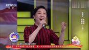 幸福账单:上海退休夫妻爱音乐,舞台共同演绎《报答》,好听
