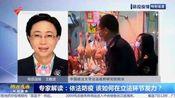 2月7日,华南农业大学发布:穿山甲或为新型冠状病毒潜在中间宿主