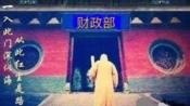 注会-审计-东奥刘圣妮-第一、二章