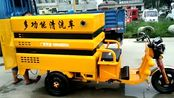 电动清洗车厂家制作一辆电动洒水车多少钱