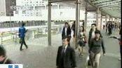 视频:港人内地超龄子女可申请来港