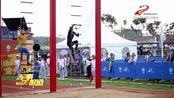 鹅家福利社【直通军运会】中国队获军事五项障碍跑男女组第一名