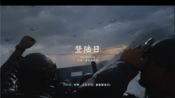 【SK】《使命召唤14:二战》第1期 登陆日 诺曼底登陆