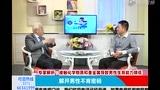 鄭州男性性功能障礙的癥狀◆技術領先◆