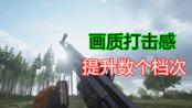 [1080/60FPS]战争附言重大更新?国服爆满!画质打击感提升了无数个档次