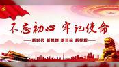 滨州电动自行车登记挂牌首日 共办理电动自行车牌业务1077笔