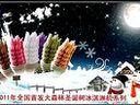 """""""赤峰冰淇淋机 """"(*>.<*)"""" 通辽冰淇淋机厂家"""""""