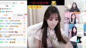 南兮直播录像2019-01-18 9时54分--10时58分 虎牙